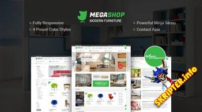 SJ MegaShop v1.3.24 - шаблон интернет магазина для Joomla
