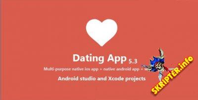 Dating App v5.3 Nulled - приложение для знакомств на Android и iOS