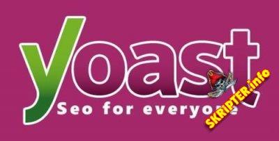 Yoast SEO Premium v16.1 Rus Nulled - плагин для SEO-оптимизации WordPress