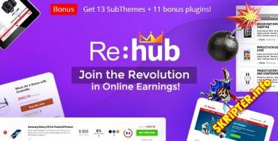 REHub v15.6.1 Rus Nulled - многофункциональная тема для WordPress