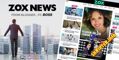 Zox News v3.9.0 Nulled - новостная тема для WordPress