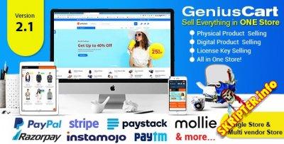 GeniusCart v2.1 Nulled - система электронной коммерции