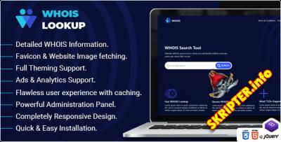 Whois Lookup v1.2 - поиск информации WHOIS