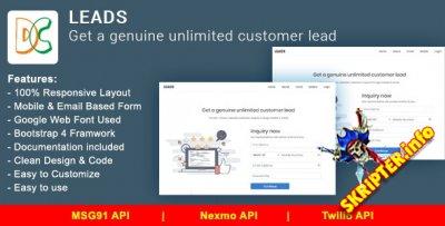 LEADS v2.0 - скрипт управления лидами и клиентами