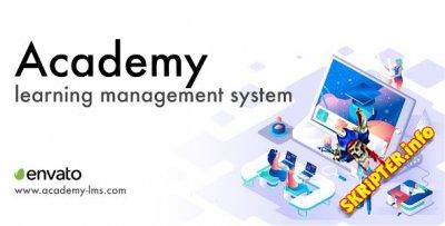 Academy v4.6 Nulled - система управления обучением