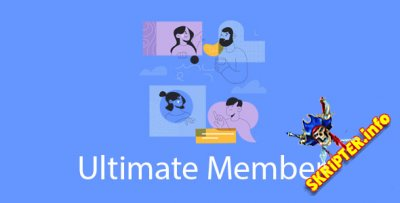 Ultimate Member v2.1.17 Nulled - плагин членства для WordPress