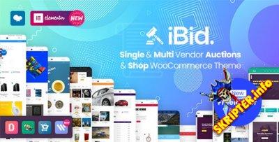 iBid v2.9.3 - тема WooCommerce для аукционов