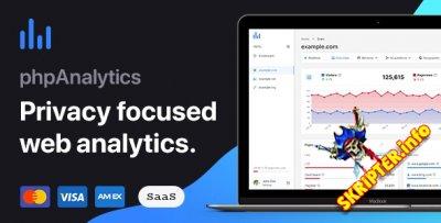 phpAnalytics v2.4.0 - платформа веб-аналитики