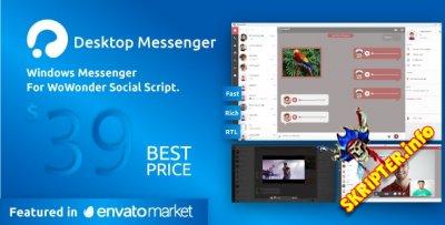 WoWonder Desktop v3.2 - Windows Messenger для скрипта WoWonder