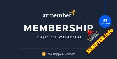 ARMember v4.2 Nulled – плагин членства для WordPress