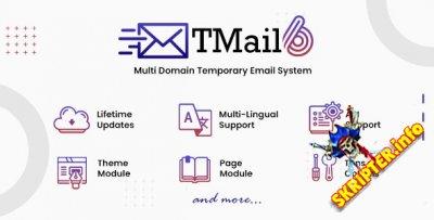 TMail v6.3 Rus Nulled - скрипт временной электронной почты