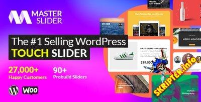Master Slider Pro v3.5.0 Rus Nulled - слайдер премиум класса для WordPress