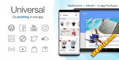 Universal v4.5 - многоцелевое приложение для Android
