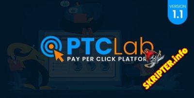 ptcLAB v1.1 Nulled - скрипт для бизнеса с оплатой за клик