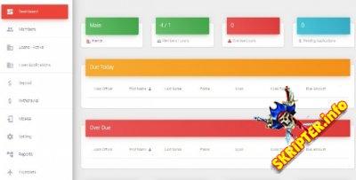 Signal Loans v1.0 - скрипт для микрофинансового бизнеса