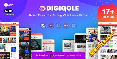 Digiqole v1.5.2 Nulled - новостная тема WordPress