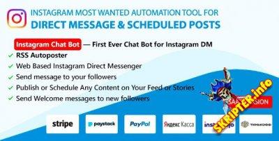 DM Pilot v5.0.0 Nulled - инструмент автоматизации для Instagram Direct