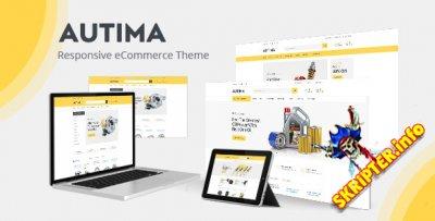 Autima v1.0.8 - тема автомобильных аксессуаров для WordPress