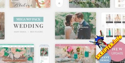 Wedding Industry v4.8 - свадебная тема для WordPress
