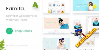 Famita v1.31 - минималистичная тема WordPress для WooCommerce