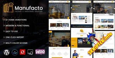 Manufacto v2.4 - тема WordPress для промышленности