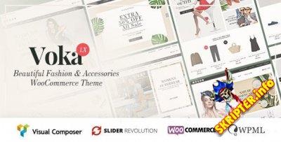 Voka v2.1.9 - профессиональная тема WordPress для WooCommerce