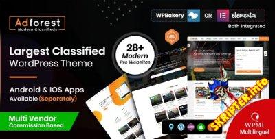 AdForest v4.4.6 Nulled - тема WordPress для рекламных объявлений