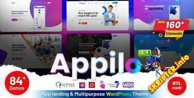 Appilo v5.9 Nulled - целевая страница для WordPress