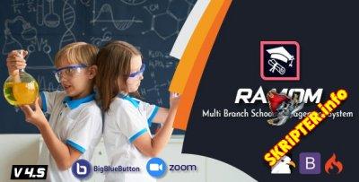 Ramom v4.5 Nulled - многоотраслевая система управления школой