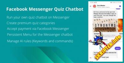 Quizy v1.0 - скрипт чат-бота викторины Facebook