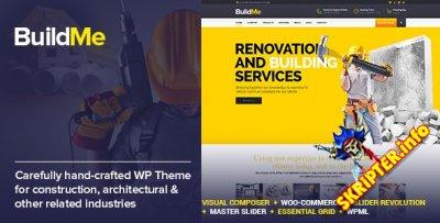 BuildMe v4.8 Nulled - строительная тема для WordPress