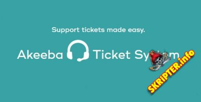 Akeeba Ticket System Pro v4.0.2 Rus - компонент тикетов для Joomla