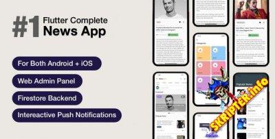 News Hour v3.0.4 - новостное приложение с админ-панелью