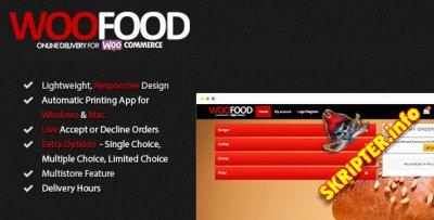 WooFood v2.6.5 Nulled - WordPress плагин заказа еды