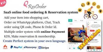 QRexOrder v1.5 - система заказа и бронирования еды