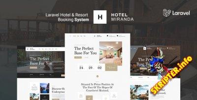 Miranda v1.12 Nulled - система бронирования отелей