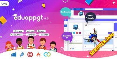EduAppGT Pro v9.1 - система управления школой