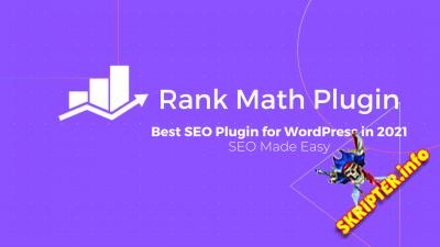 Rank Math Pro v2.11.0 Nulled - SEO-плагин для WordPress