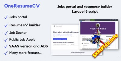 OneResumeCV v1.0.4 - доска вакансий и конструктор резюме