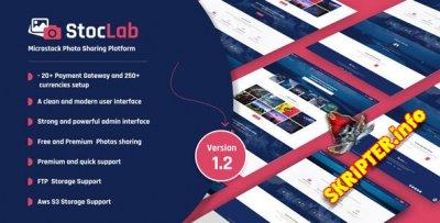 StocLab v1.2 - платформа для обмена фотографиями на микростоках