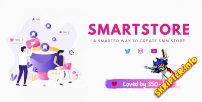 SmartStore v1.1 - скрипт SMM-магазина
