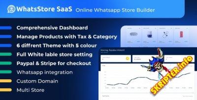 WhatsStore SaaS v3.5 Rus Nulled - конструктор интернет-магазинов WhatsApp