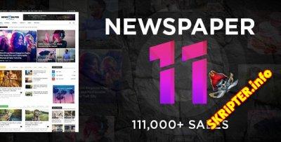 Newspaper v11.1 Rus Nulled - журнальный шаблон для WordPres