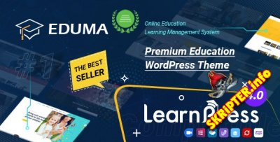 Eduma v4.4.8 Nulled - образовательный шаблон для WordPress