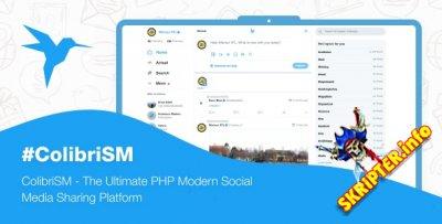 ColibriSM v1.2.1 Nulled - скрипт социальной сети