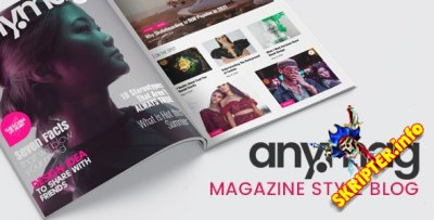 Anymag v2.2 - блог WordPress в стиле журнала