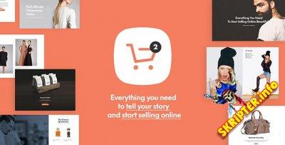 Shopkeeper v2.9.46 - тема электронной коммерции для WordPress