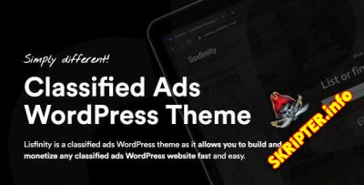 Lisfinity v1.2.2 Nulled - тема WordPress для рекламных объявлений