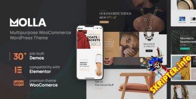 Molla v1.2.11 Nulled - многоцелевая WordPress тема для WooCommerce