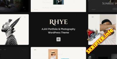Rhye v2.5.2 - тема портфолио для WordPress